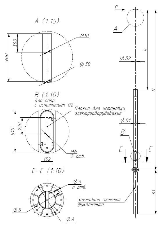 Чертеж опоры освещения СФ-700-11,0-01