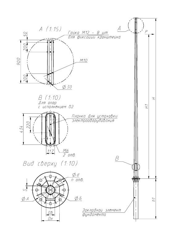 Чертеж опоры СФГ-400-8,0