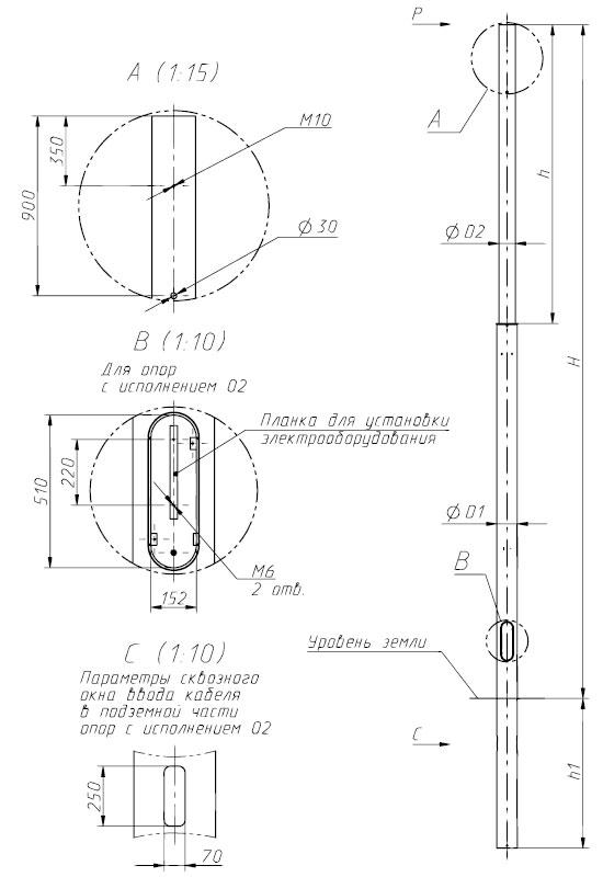 Чертеж силовой прямостоечной трубчатой опоры СП
