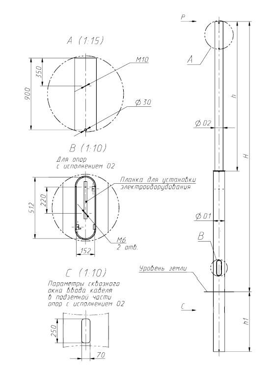 Чертеж трубчатой прямостоечной опоры контактной сети ТП