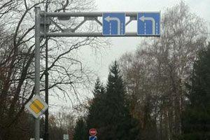 Г-образные металлические опоры дорожных знаков